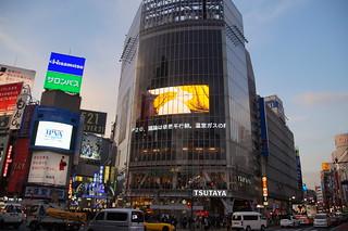 082 Shibuya