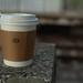 헬카페 커피
