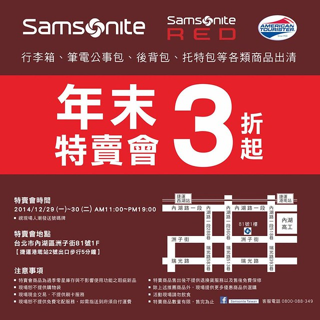 samsonite_13