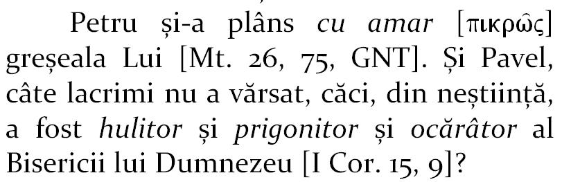 picros