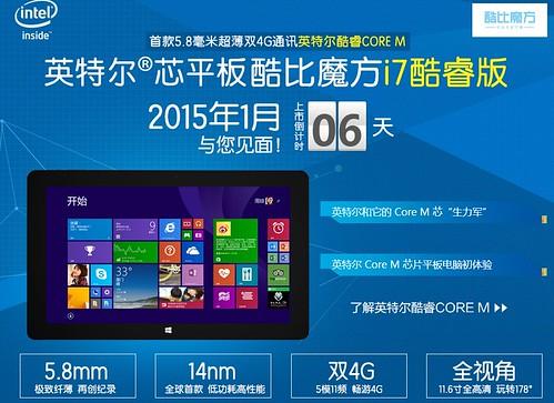 Cube i7 CORE-M