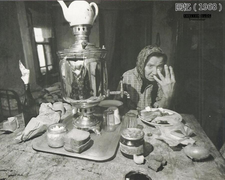 【老照片】吃吃喝喝15