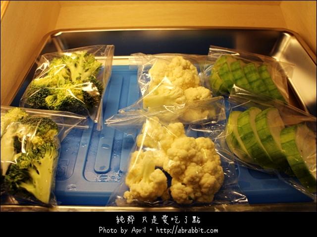 16301307125 17e4efab65 o - [台中]Veges M 饗蔬職人--健康取向的蔬菜滷味來囉!素食者請進@西區 勤美