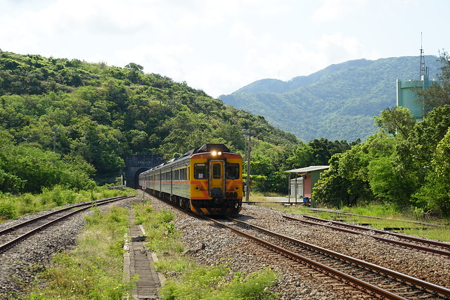 Taiwan Railway South-Link Line
