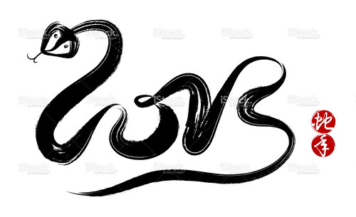 Year of the snake in 2013 (Clipping Path!) - Stock Image
