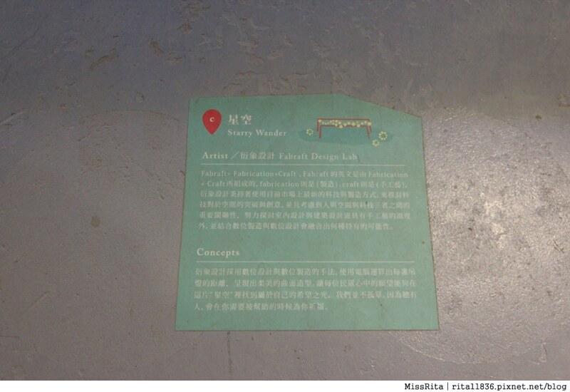 2014勤美術館聖誕活動16