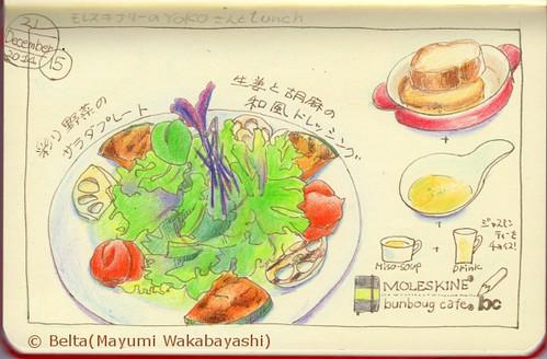 2014_12_23_salad_01_s