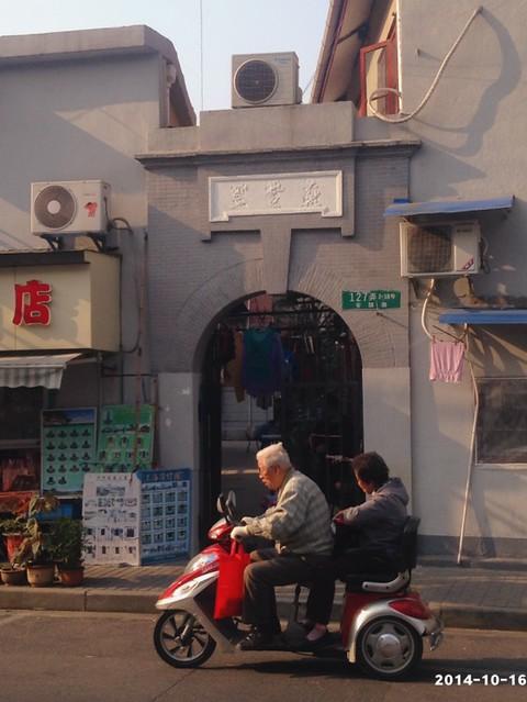 上海之旅结束篇-上海话上海人上海菜_图1-1