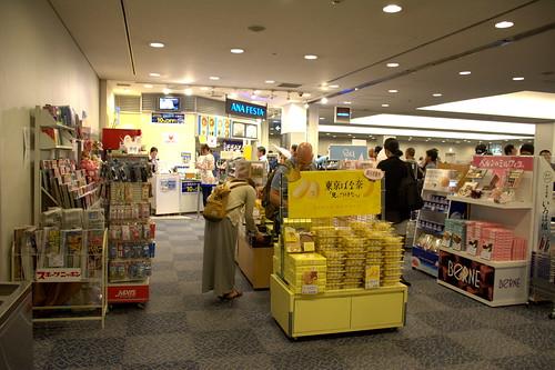 ANA FESTA@成田空港