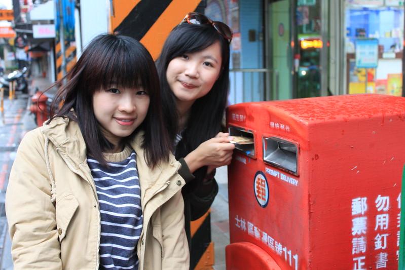 。文。香港沙發客 (172)