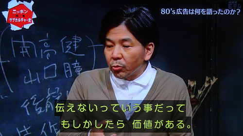 2015-1-02-04-52-08.jpg