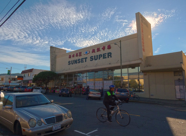 Sunset Super on Irving; San Francisco (2014)