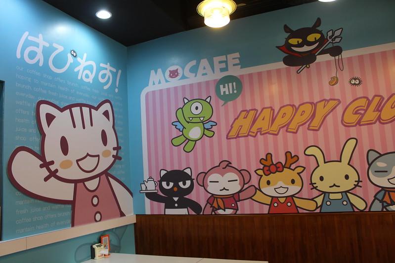 MO CAFE (15)
