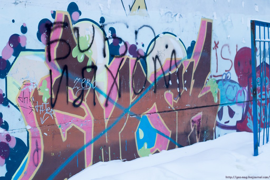 graffgarage_NV-36