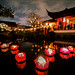 Winter Solstice Lantern Festival at Dr. Sun Yat-Sen Garden in Vancouver Canada by TOTORORO.RORO