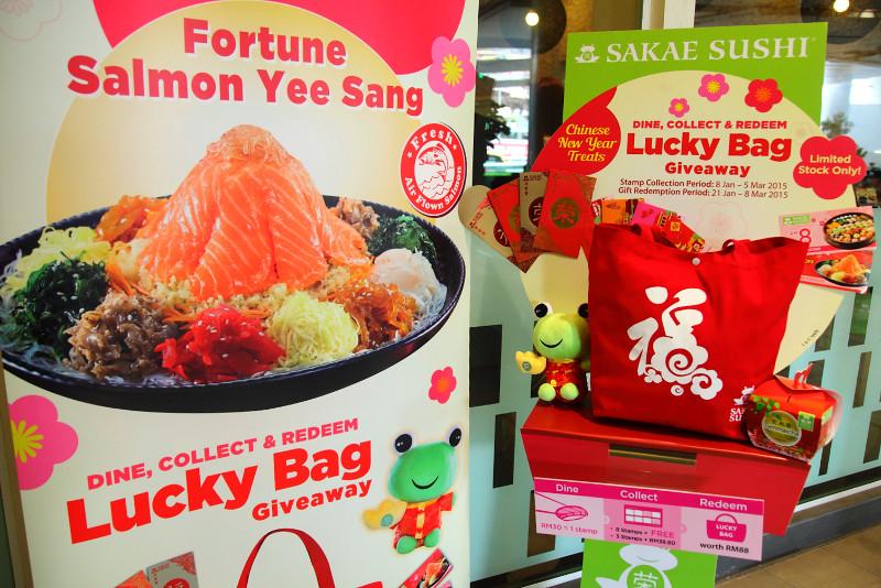 Sakae-Sushi-CNY-Lucky-Bag