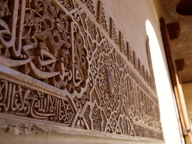 granada_alhambra_wall1