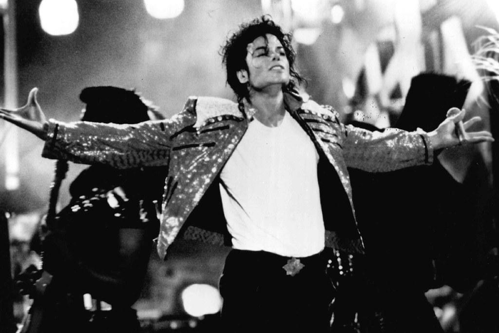 Майкл Джексон - король поп-музыки