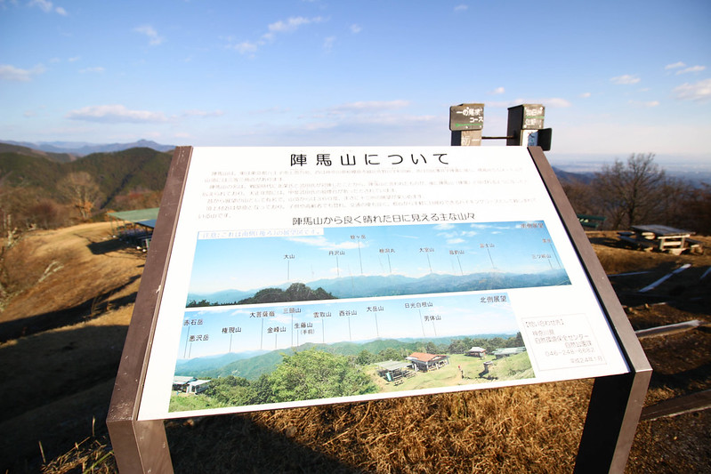 20141230-陣馬山-0080.jpg