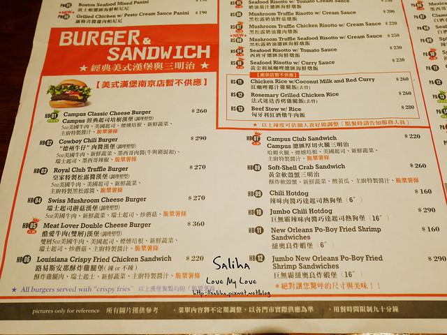 campus cafe忠孝店美式餐廳推薦 (6)