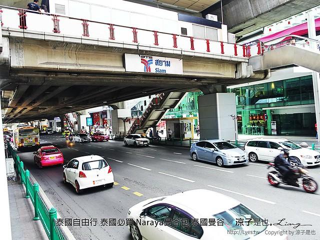 泰國自由行 泰國必買 Naraya曼谷包 泰國曼谷 23
