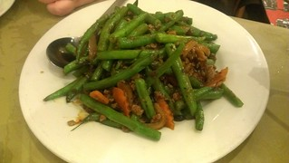 Green Bean in Chili Black Bean Sauce at Green Gourmet