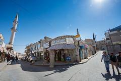 City of Madaba // Trip to Jordan
