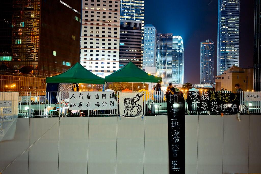 Umbrella movement - 0817
