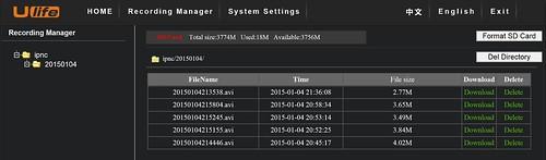 3GNC 5881 Recording Manager