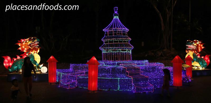 hatyai park lantern festival beijing