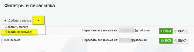 2014-11-11_091815