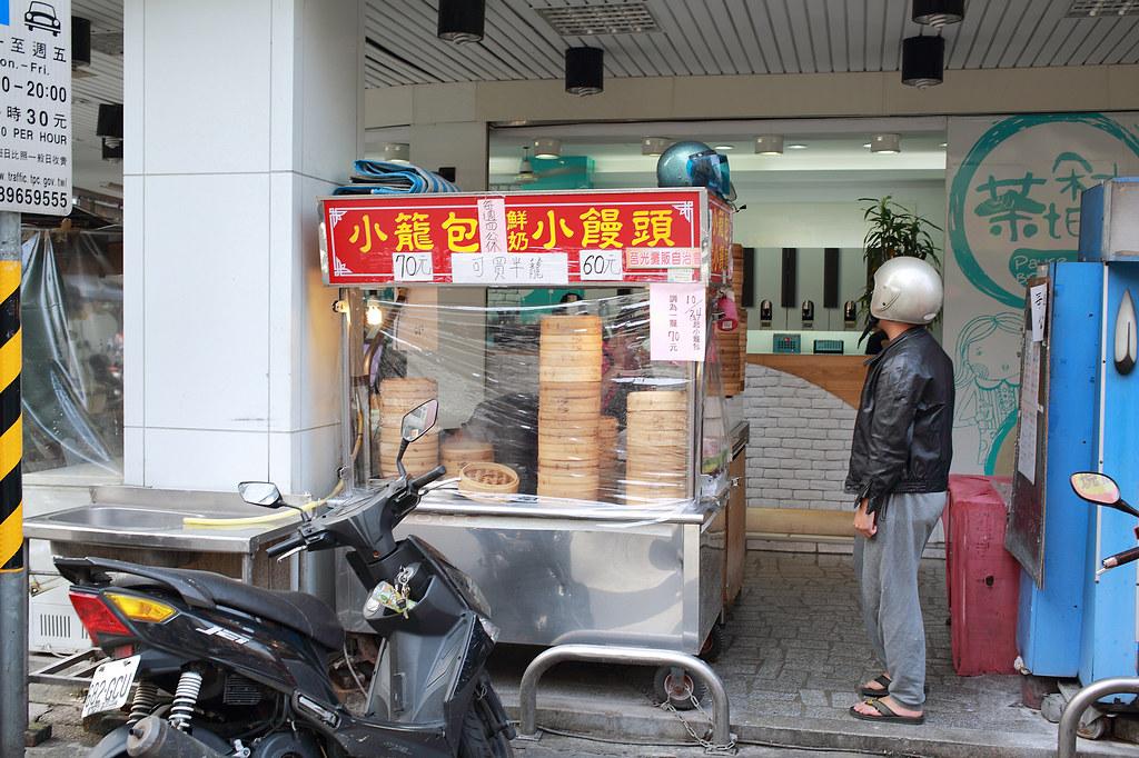 20141031-2板橋-阿智小籠包、鮮奶小饅頭專賣店 (1)