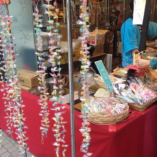 Yoyogi Park -- artifact museum annex had food vendors near the restaurants