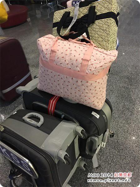 行李回家囉~