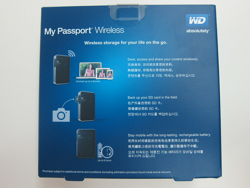 Western Digital - My Passport Wireless (2TB) - Box Back