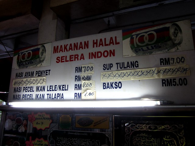 Food stall, Sibu Bus Terminal