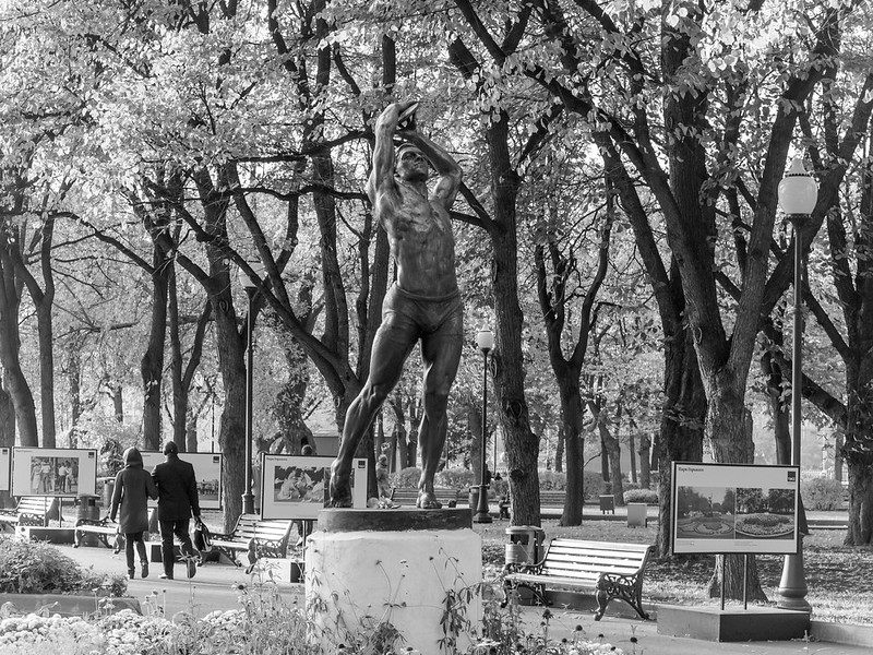 «Discus Thrower» in Gorky Park