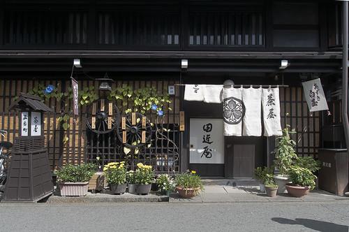 飛騨高山茶屋