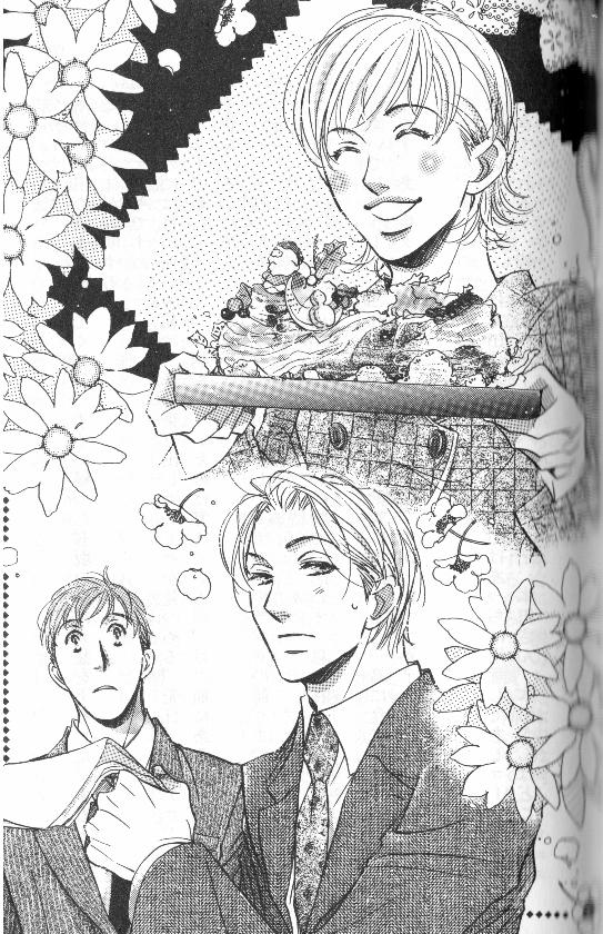 Shiawase ni Dekiru 03 (7)