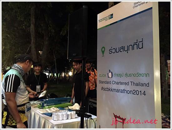 standard-chartered-bangkok-marathon-2014-IMG_4759