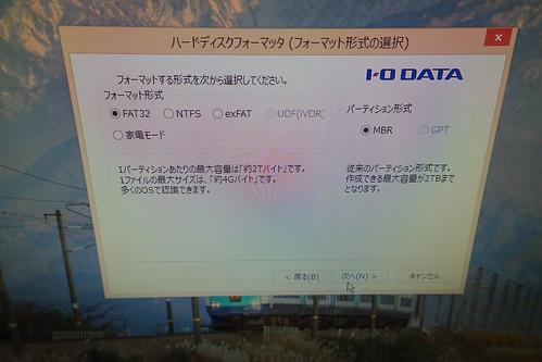 DSC01868