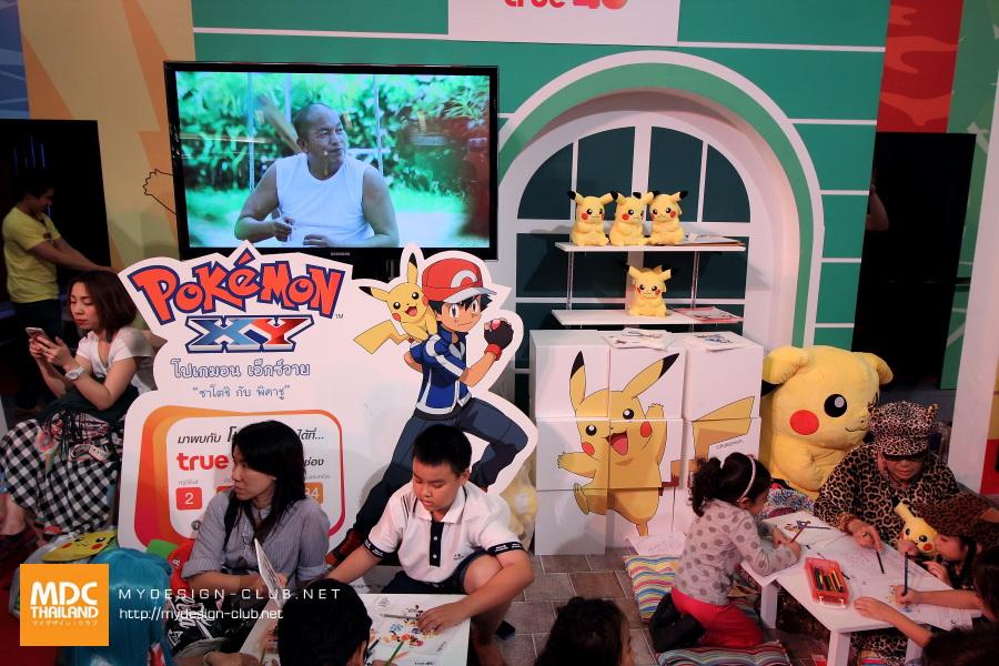 Pokemon-Together2015-08