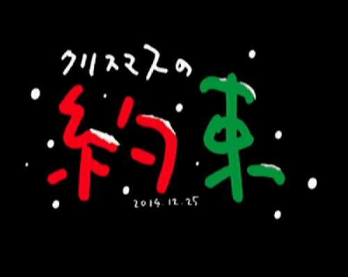 14-12-26-01