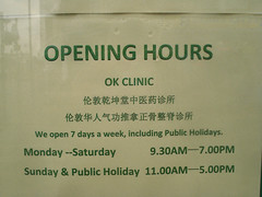 Opening hours at OK Clinic, Croydon, London CR0