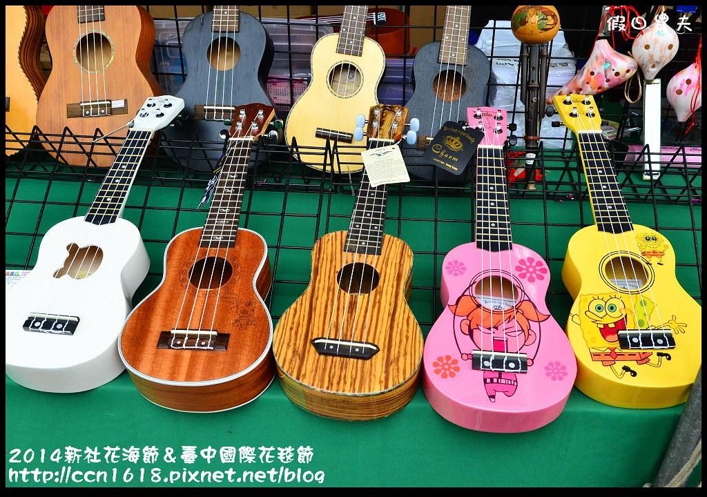 2014新社花海節&臺中國際花毯節DSC_5160