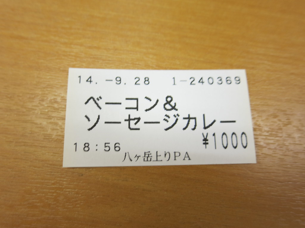 IMG_3671