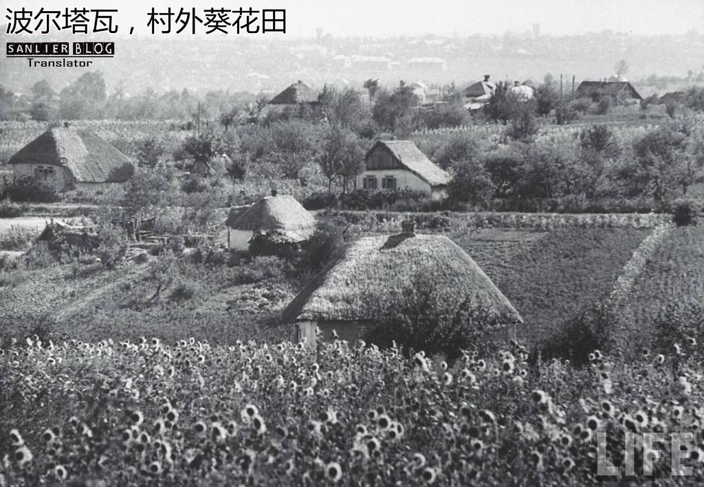 1958-1960年苏联(杰瑞·库克 摄)28