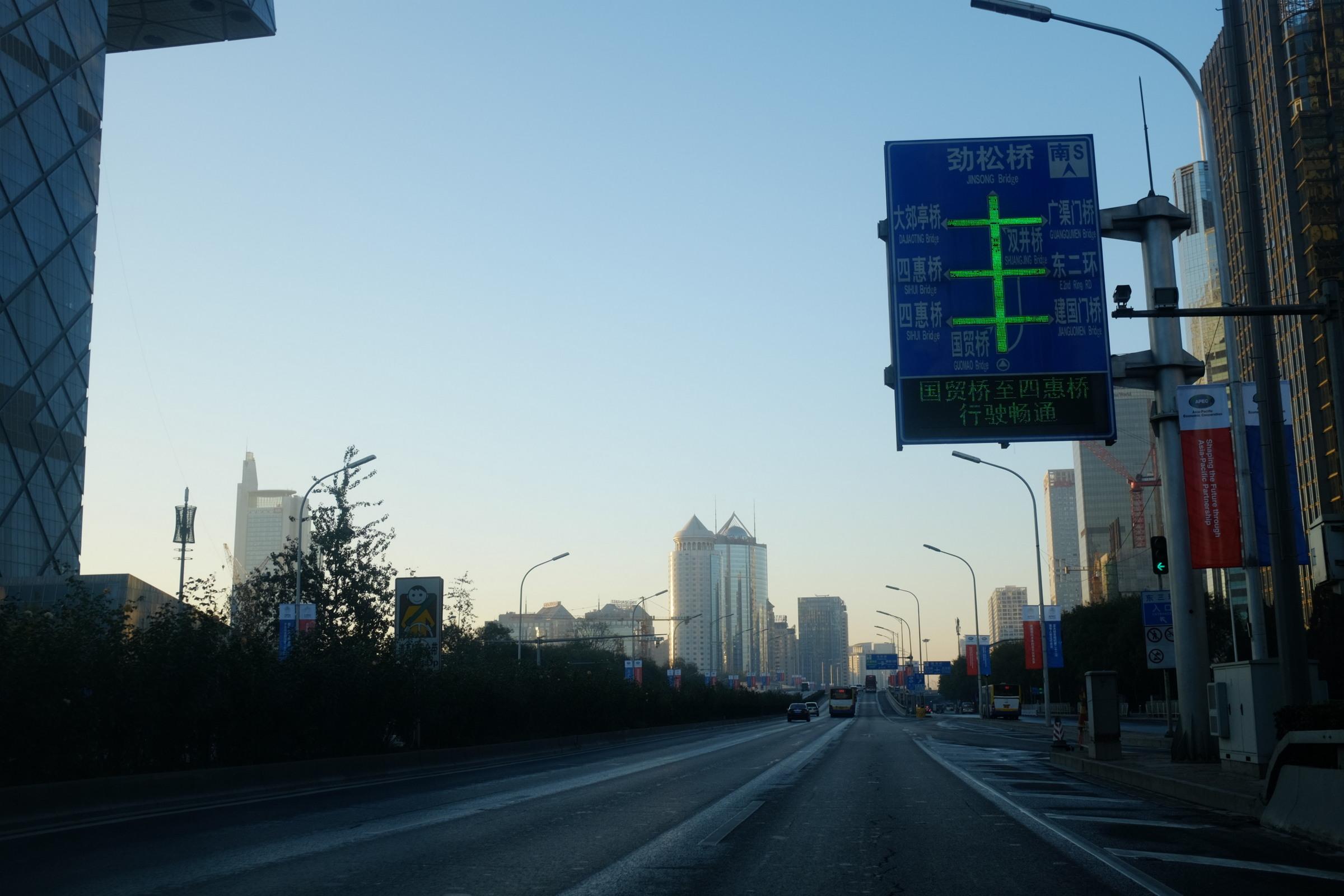 APEC Verkehr