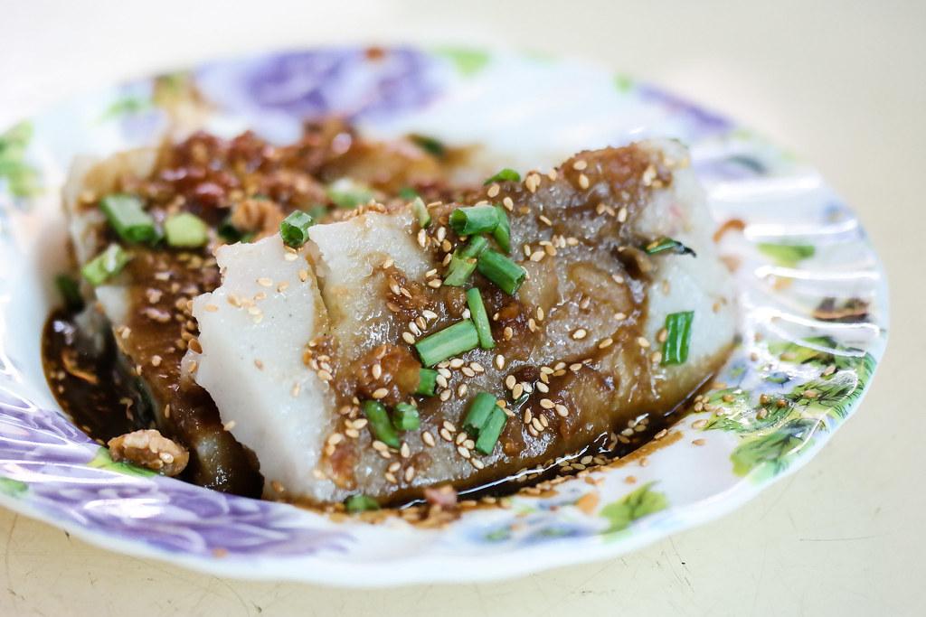 Gen Shu Mei Shi Shi Jia : Yam Cake