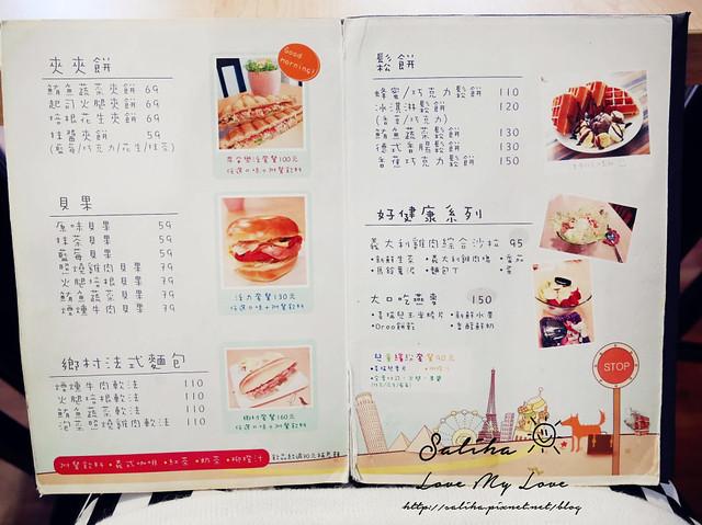 台北紙飛機cafe菜單menu